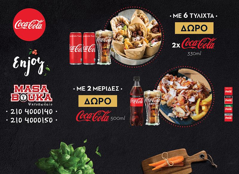 Save Masabouka Combo Offers
